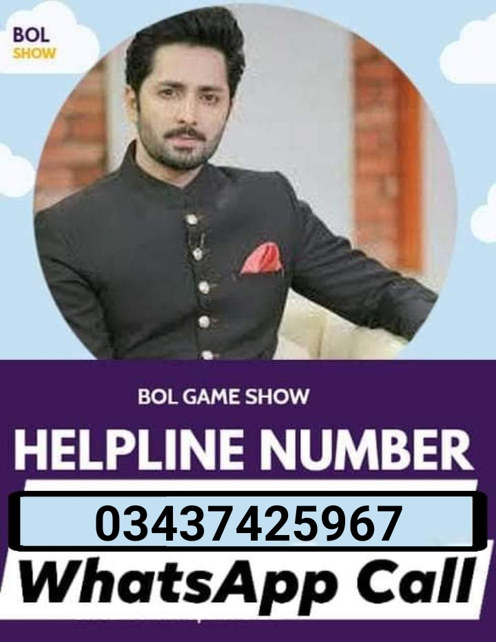 Bol Game Show Helpline Number whats app number 03019132212